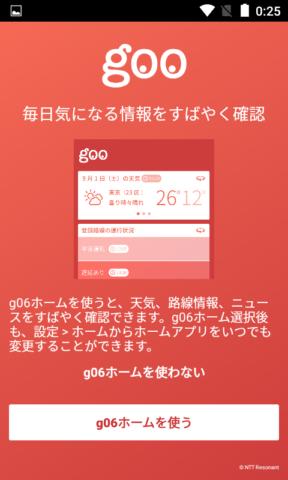 161002-g0610